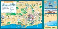 Подробная карта Марбельи с отелями