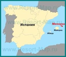 Остров Менорка на карте Испании