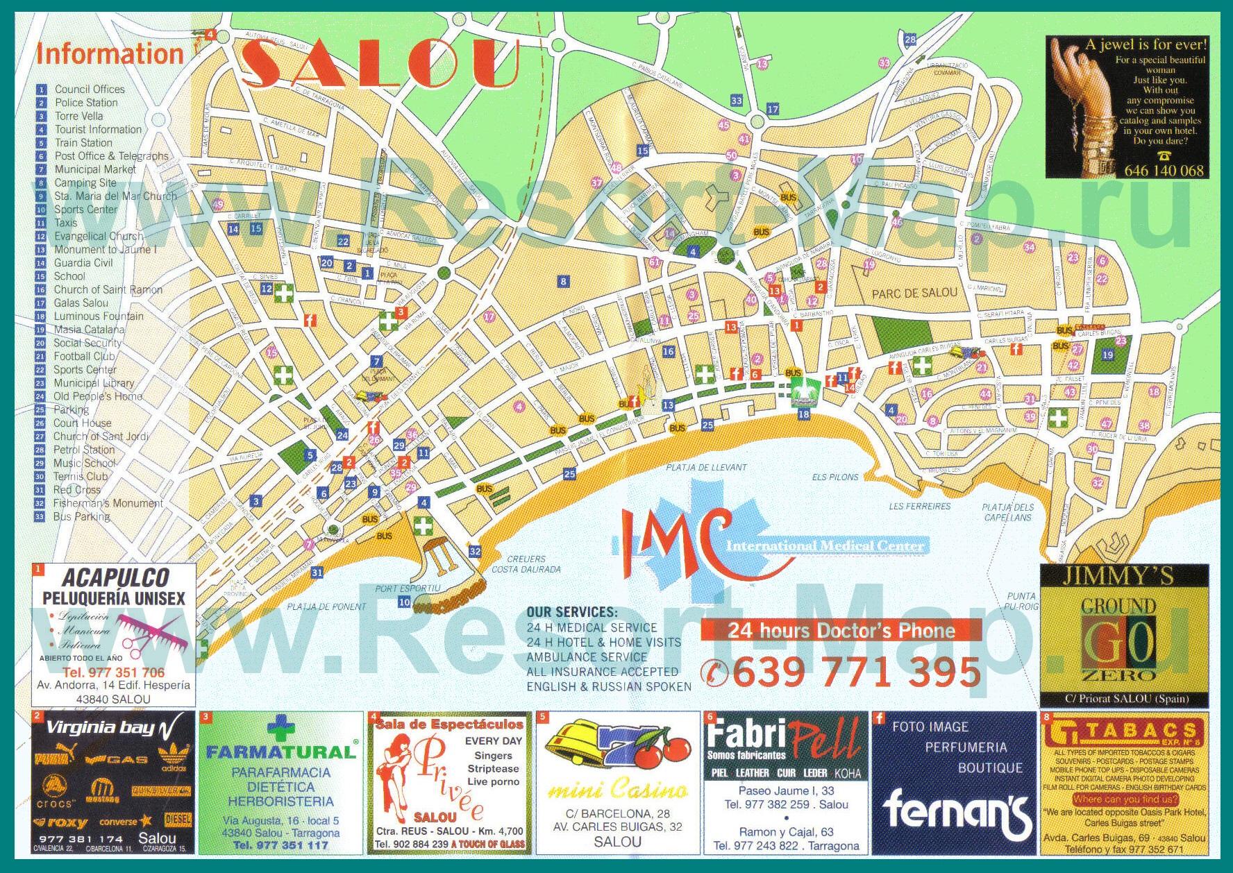 Салоу Карта Меркадона