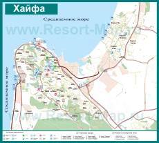 Подробная карта Хайфы на русском языке