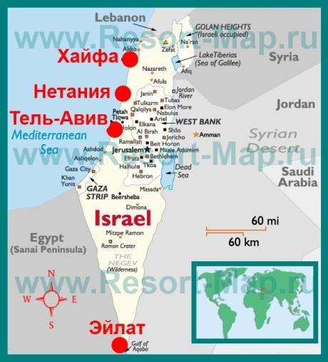 Курорты �зраиля на карте