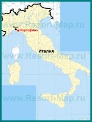 Портофино на карте �талии