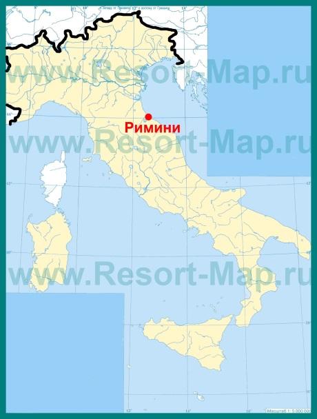 Римини на карте �талии