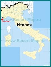 Сан-Ремо на карте �талии