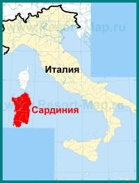 Остров Сардиния на карте �талии