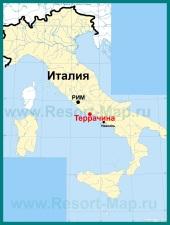 Террачина на карте �талии