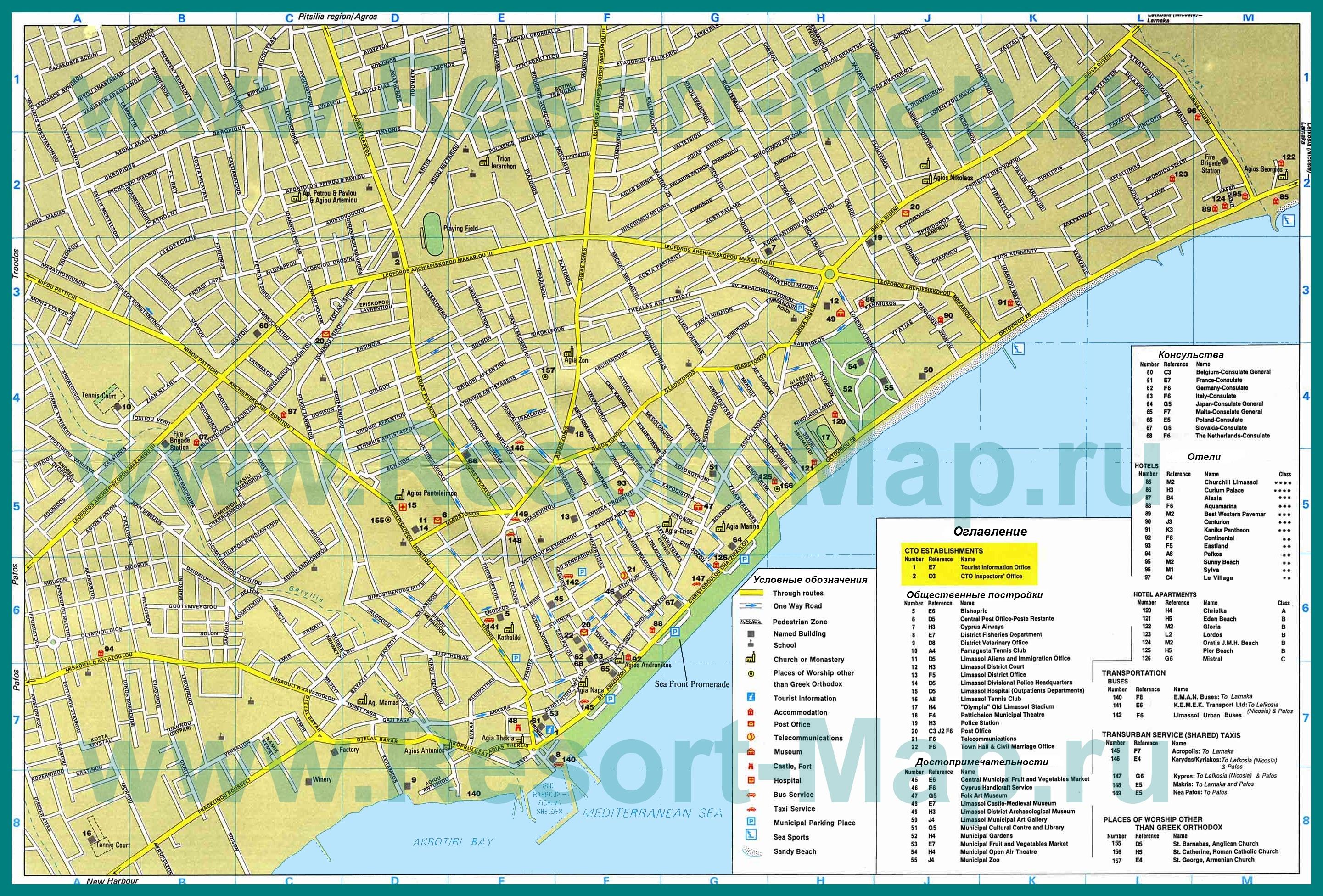 Подробная карта курорта лимассол с
