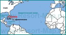 Гавана на карте мира