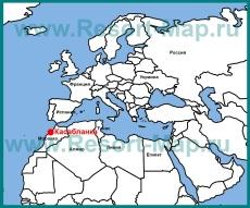 Касабланка на карте мира