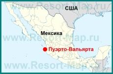 Пуэрто-Вальярта на карте Мексики