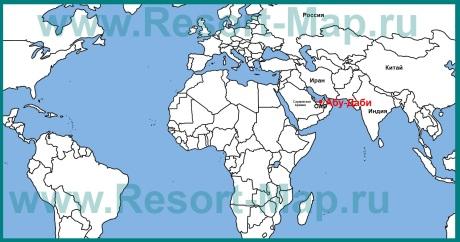Абу-Даби на карте мира