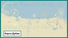 Карта Дубая на русском языке