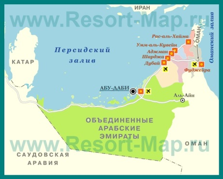 Курорты ОАЭ на карте