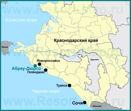 Абрау Дюрсо на карте Краснодарского края