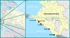 Анапа на карте России и Краснодарского края