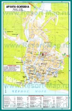 Туристическая карта Архипо-Осиповки с побережьем и санаториями
