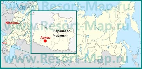 Архыз на карте России