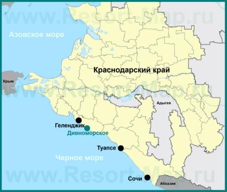 Дивноморское на карте Краснодарского края