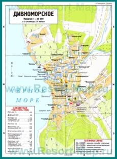 Туристическая карта Дивноморского с санаториями