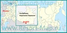 Домбай на карте России