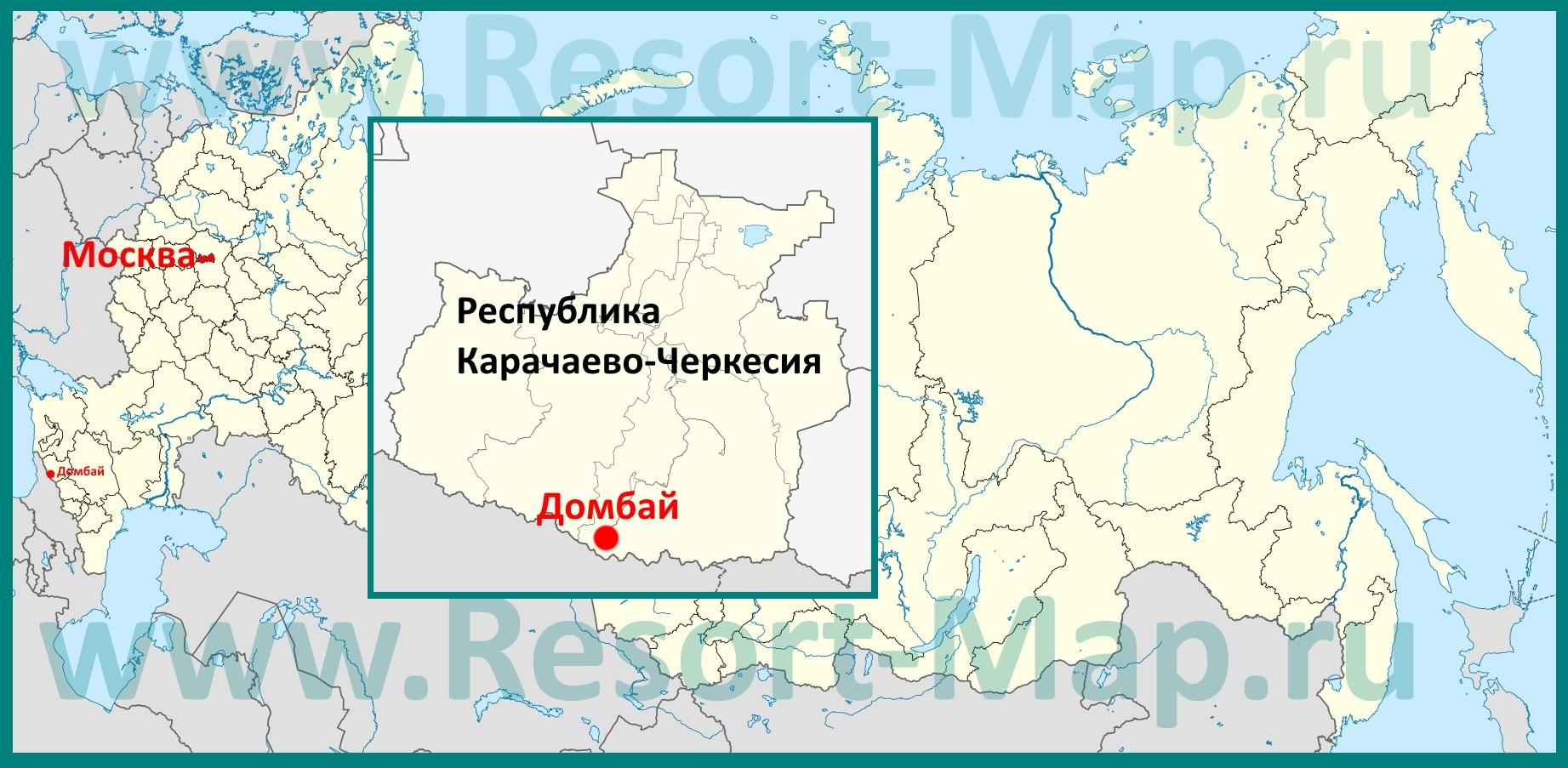 Домбай горнолыжный курорт где находится на карте россии