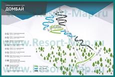 Карта горнолыжного курорта Домбай с трассами