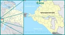 Ейск на карте России и Краснодарского края
