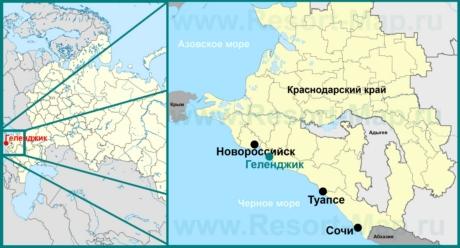 Геленджик на карте России и Краснодарского края