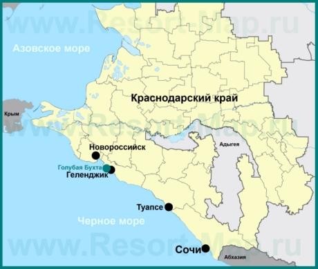 Голубая Бухта на карте Краснодарского края