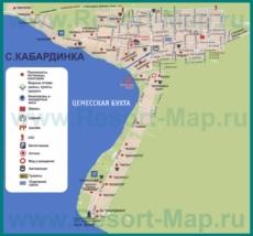 Туристическая карта Кабардинки с пансионатами и гостиницами