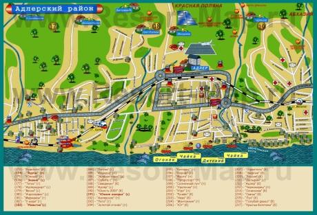 Карта Адлера с отелями и гостиницами