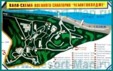 Туристическая карта санатория Чемитоквадже