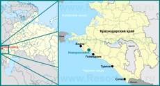 Новороссийск на карте России и Краснодарского края