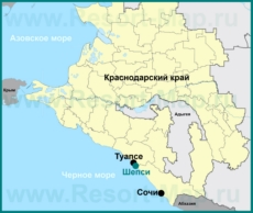 Шепси на карте Краснодарского края