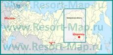 Шерегеш на карте России