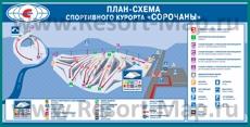 Подробная карта горнолыжного курорта Сорочаны с трассами