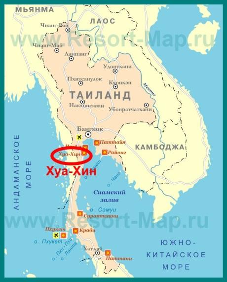 Хуа-Хин на карте Тайланда