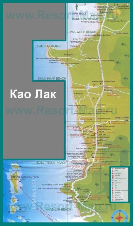 Туристическая карта курорта Као Лак