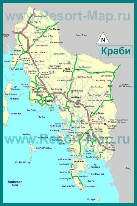 Карта провинции Краби