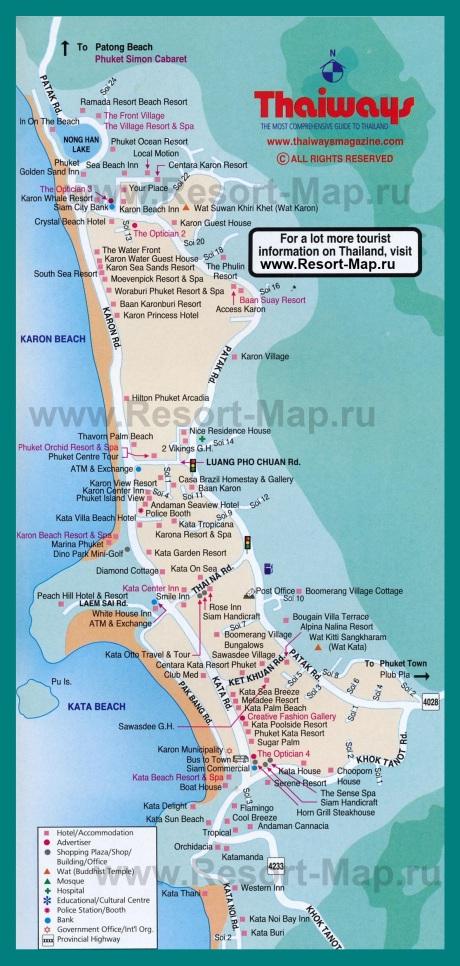 Туристическая карта Карон Бич
