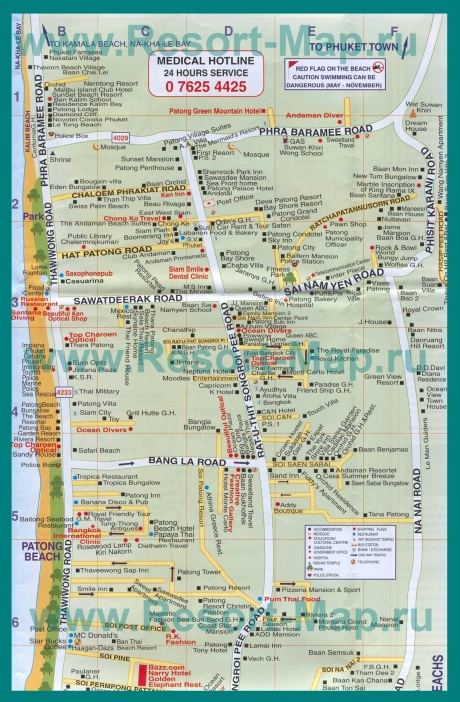 Подробная карта Патонга с отелями