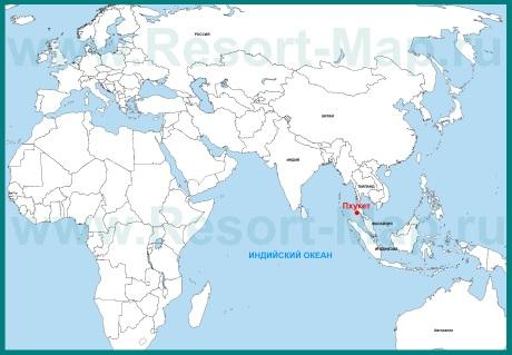 Пхукет на карте мира