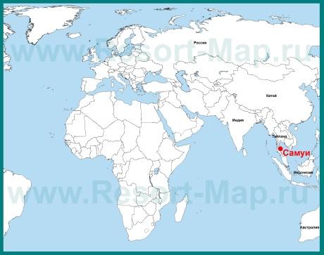 Остров Самуи на карте Мира