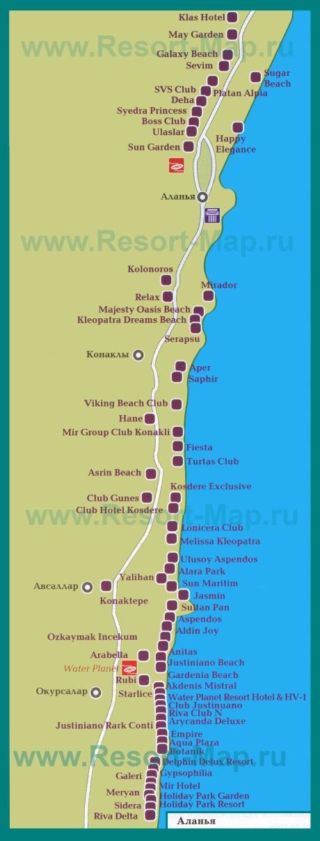 Карта отелей Аланьи