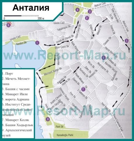 Карта центра Анталии на русском языке