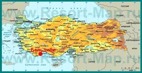 Бельдиби на карте Турции