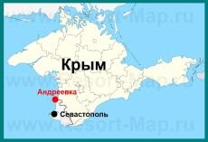 Андреевка на карте Крыма