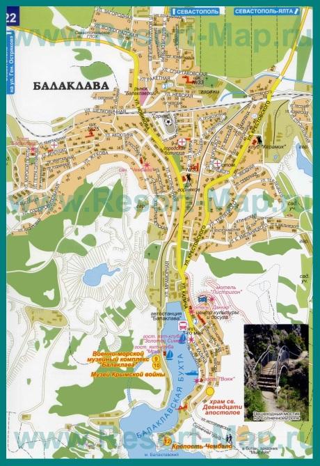 Подробная карта города Балаклава с улицами