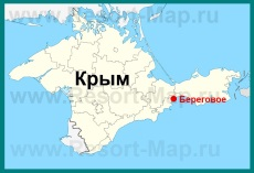 Береговое на карте Крыма