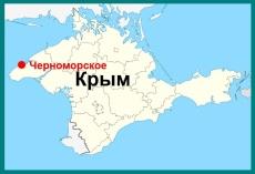 Черноморское на карте Крыма